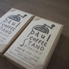 ショップカード/paul COFFEE STAND 様
