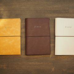 紙製 手帳カバー